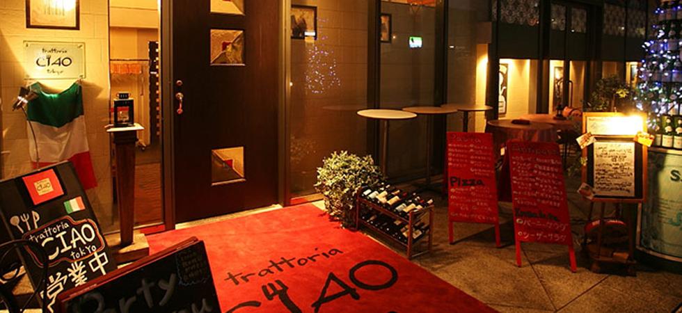 TRATTORIA CIAO TOKYO、パーティー会場